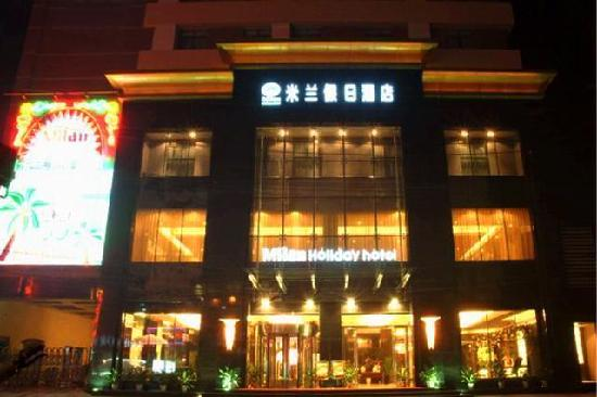 Photo of Milan Holiday Hotel Nanchang