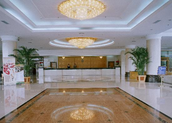 Photo of Nan Hu Hotel Ma'anshan
