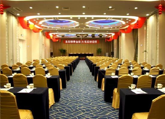 Photo of Yaxiang Jinling Hotel Luoyang