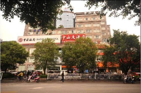 Photo of Zhongshan Hotel Guilin