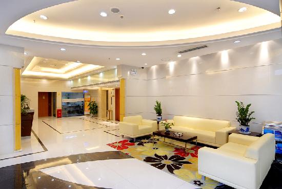 Photo of Sunflower Hotel Shenzhen