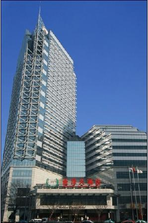Photo of Tianjin Golden Ocean Hotel