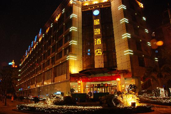 Photo of Enjoyable Stars Hotel Chengdu