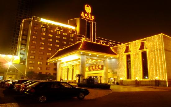 Tang Cheng Hotel