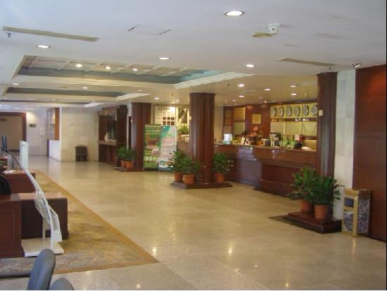 Photo of Qing Yuan Hotel Qingyuan