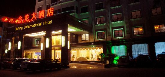 Photo of Jinlong Hotel Suzhou