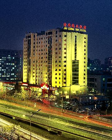 Photo of Jinlongtan Hotel Beijing