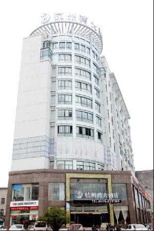 Hangzhouwan Hotel