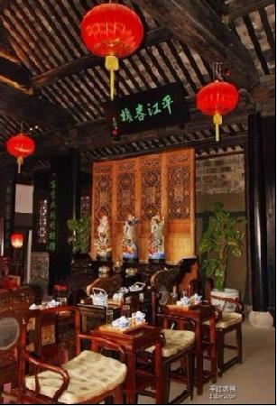 Photo of Pingjiang Lodge Suzhou