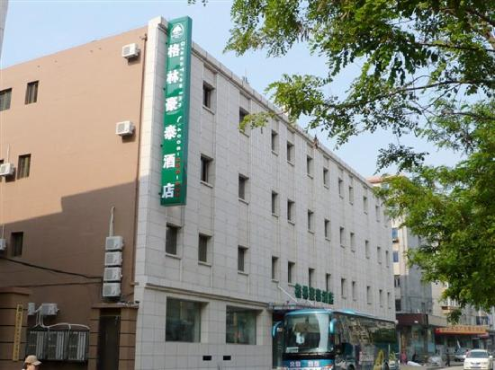 GreenTree Inn Dalian Railway Station Express Hotel
