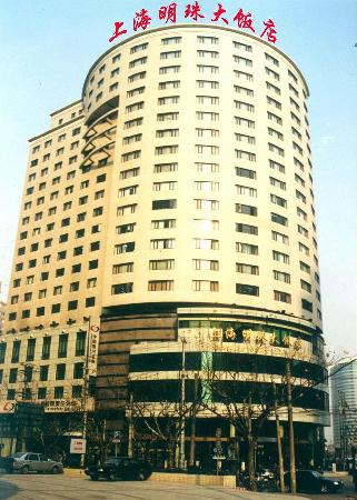 Pearl Hotel