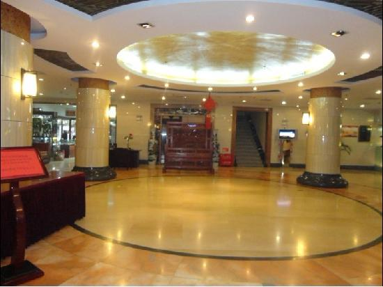 Song Lu Sheng Fang Holiday Hotel