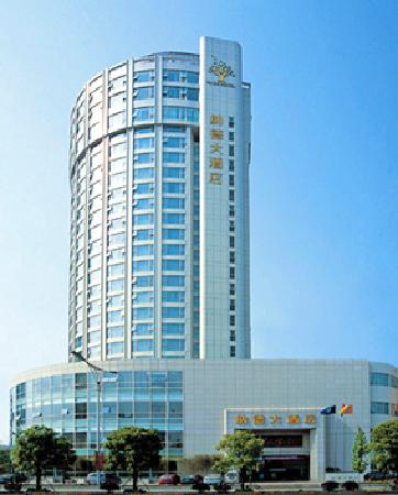 Photo of Nade Hotel Hangzhou