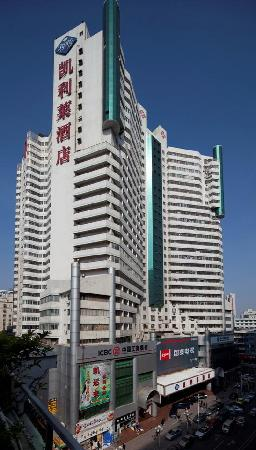 Photo of Kindlion Hotel Shenzhen