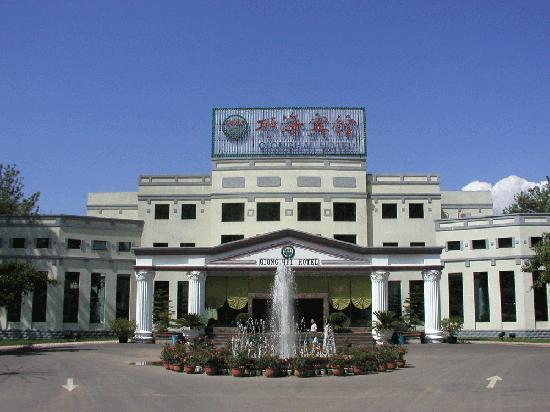 Qionghai Hotel