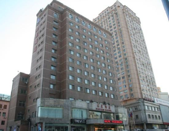 Photo of Dalian Daxian Hotel