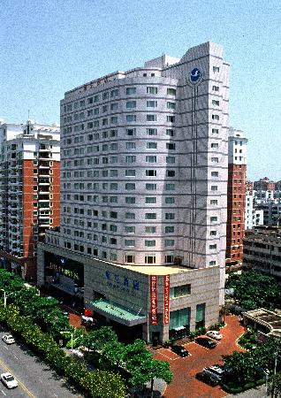 Xiamen Airlines Quanzhou Hotel