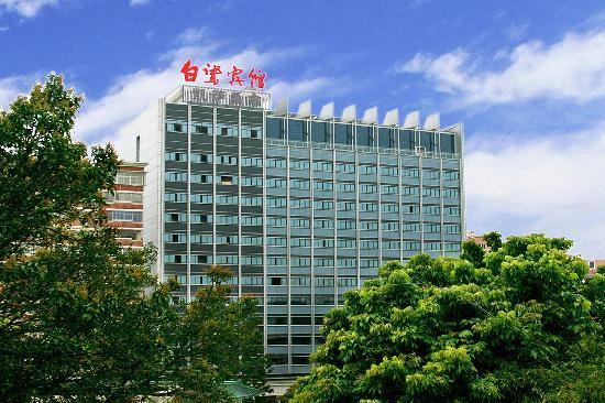 Photo of The Egret Hotel Xiamen