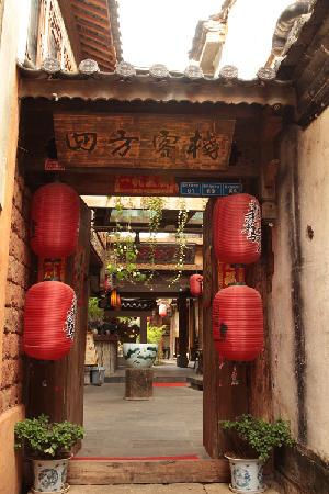Photo of Sofun Inn Lijiang