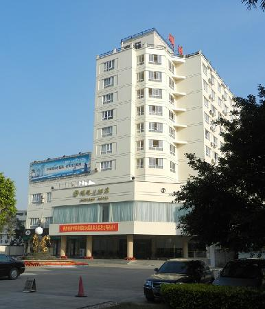 Photo of Beihai Ming Zhu Hotel