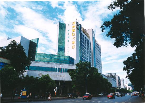 ‪Chanzhou International Hotel‬