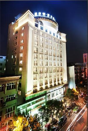 Xierdun Lishui International Hotel