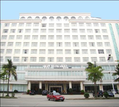 Ocean International Hotel
