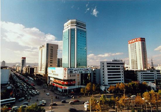 Photo of Cassia Plaza Hotel Kunming