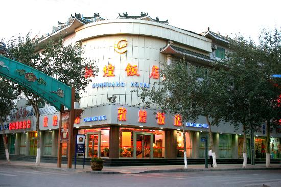 Photo of Dunhuang Hotel