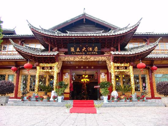 Photo of Liwang Hotel Lijiang