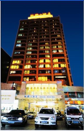 Rose Hotel Shenyang