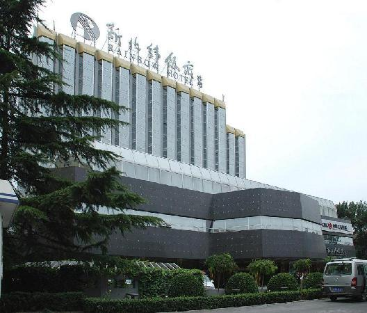 Photo of Rainbow Hotel Beijing