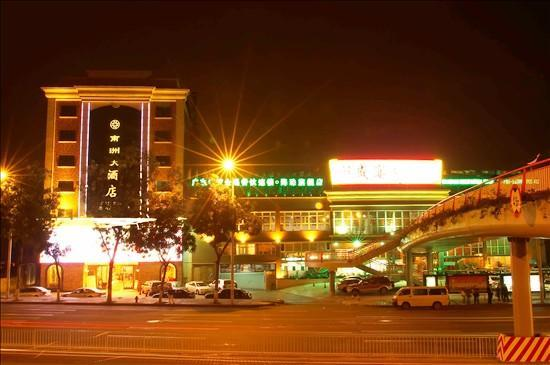 Photo of Nanzhou Hotel Guangzhou