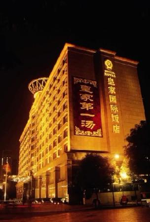 ‪Hotel Royal Guangzhou‬