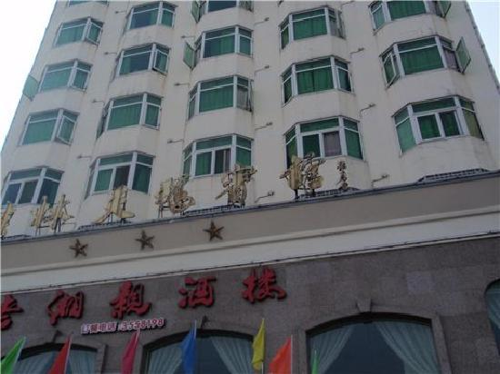 Photo of The Swan Hotel Guilin