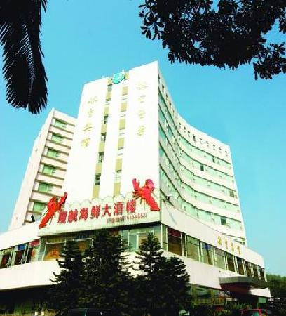 Photo of Xiamen Airlines Hotel