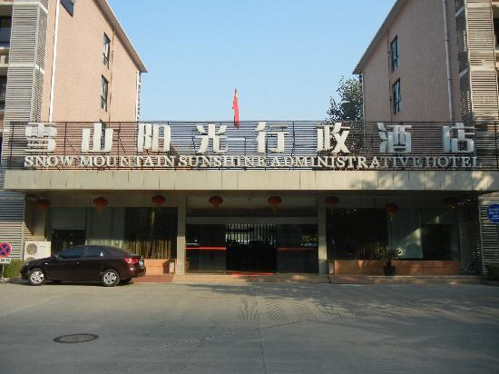 ‪Snow Mountain Sunshine Administration Hotel‬