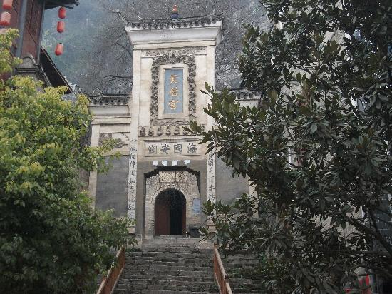 Tianhougong Youth Hostel