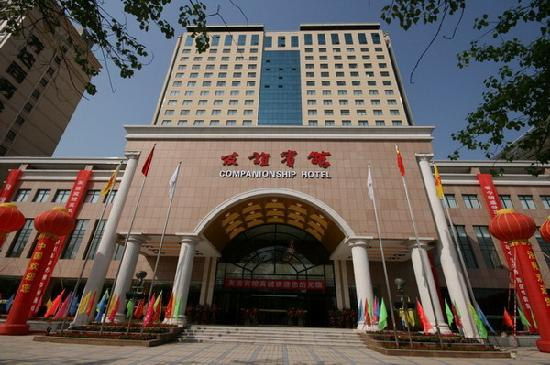 Luoyang Companionship Hotel