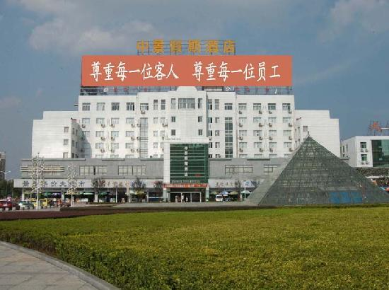 Photo of Zhongjing Holiday Hotel Jiujiang