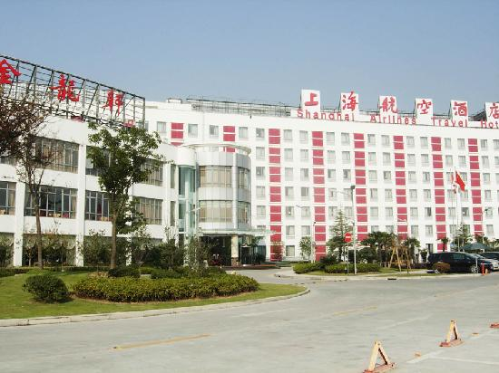Photo of Airlines Travel Hotel Shanghai Pudong Airport Branch