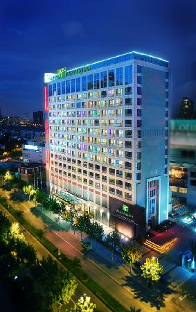 Photo of Holiday Inn Pudong Nanpu Shanghai