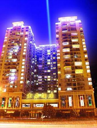 Photo of Shenzhen Hongjia Hotel