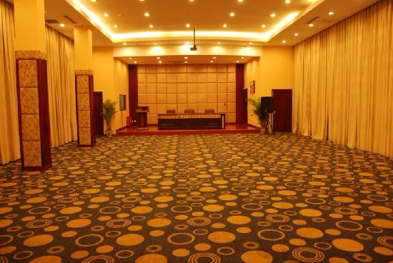 Photo of Tianhao Garden Hotel Guiyang