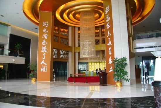 Gui Hu International Hotel