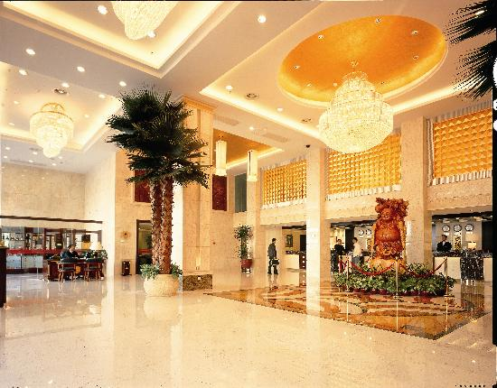 Photo of Royal Prince Hotel Quanzhou