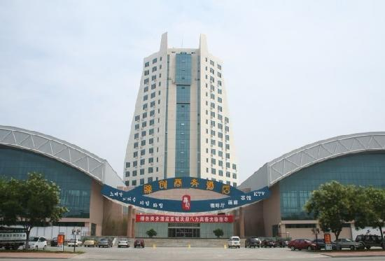 Photo of Yuanchuang Commercial hotel Weihai