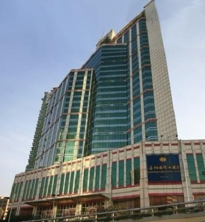 ‪Jiafu International Hotel‬