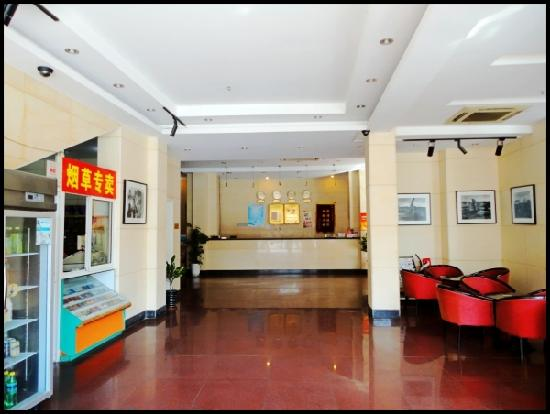 Photo of Zhaoyuan Hotel Shanghai