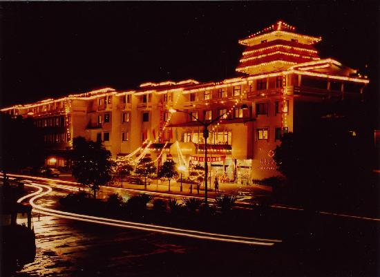 Photo of Fubo Hotel Guilin